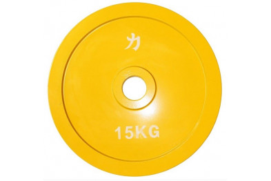 Olympic Extra Thin Competition Style Steel Plate 15kg