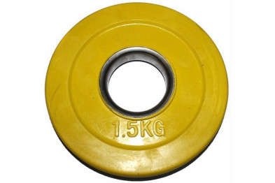 Rubber Coated Plate 1.5 kg - Yellow