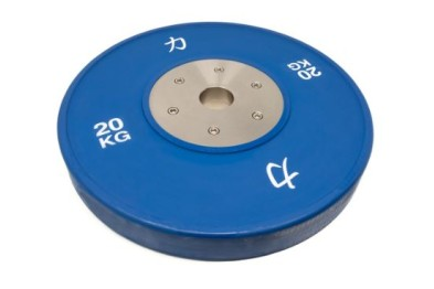 Competition Olympic Weights, Blue - 20 kg