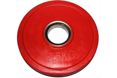 Rubber Coated Plate 2.5 kg - Red