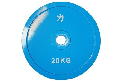 Olympic Extra Thin Competition Style Steel Plate 20kg - blue